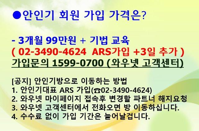 3개월 99만원!.jpg